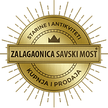 Zalagaonica Savski most ®